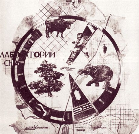 "Konstantin Melnikov's scheme for the 1929 ""Green City"" competition. The plan is divided into six sectors: forest, farmland, garden, zoo, nursery, and-in the ""pie slice""-his laboratory of sleep. Source: Melnikov Family Archive"